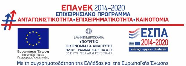 EPAnEK 2014-2020